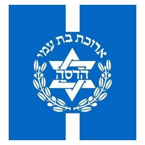 hadasa-logo